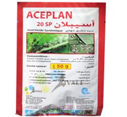 ACEPLAN-20-SP