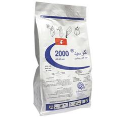 KOCIDE-2000
