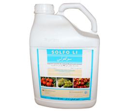 SOLFO-LI
