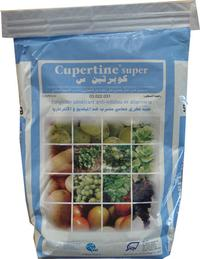 cupertine_super2_medium
