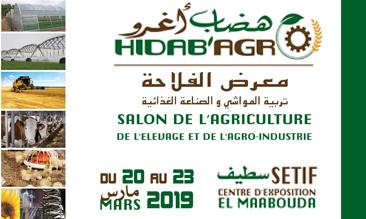 HIDAB AGRO 2019